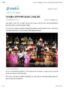 Kore İnternet Haberi-page-001